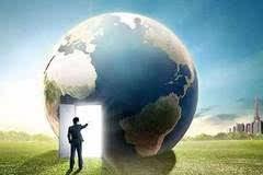 传统企业必看 互联网策划与营销 65页PPT干货