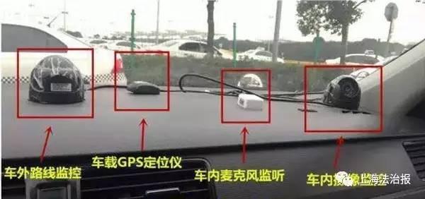 上海驾校明年实行计时培训 目前仅六成教练车装监控