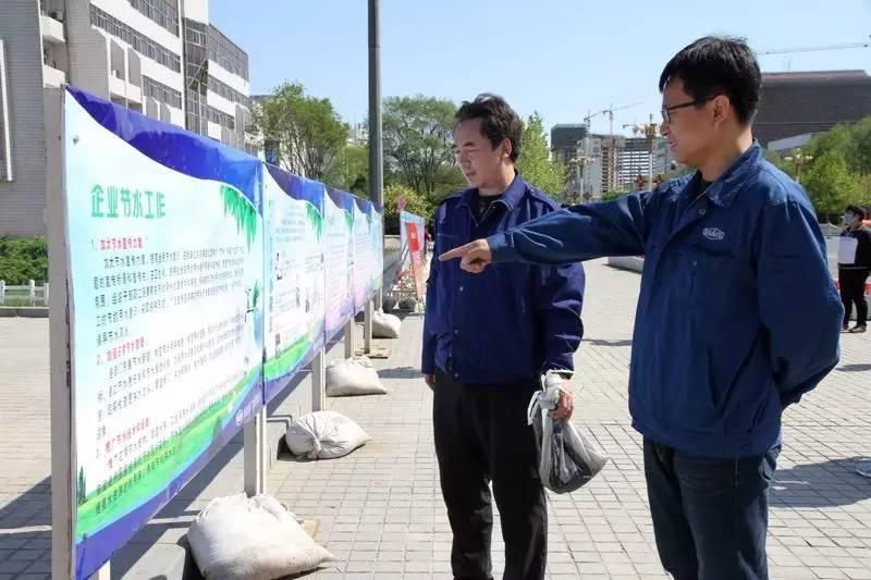 渤船参加葫芦岛市 城市节约用水宣传周 活动