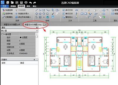pdf转cad_已解决!pdf文件转换成cad文件的方法介绍