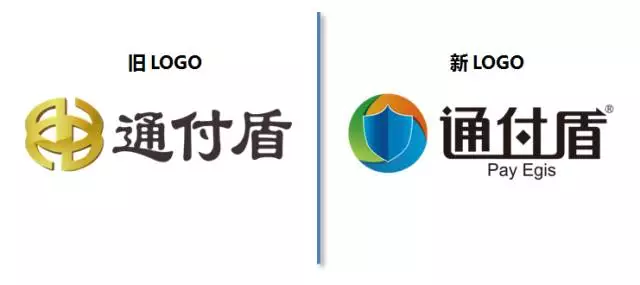 通付盾LOGO改版升级 打造金融科技安全新标杆
