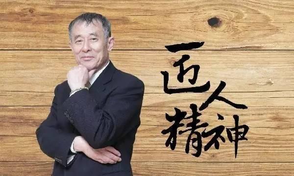 秋山利辉 ,秋山木工创始人、日本大师级匠人-2017匠心公司论坛