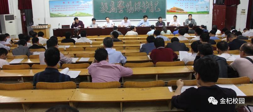杞县规划信息高中自我教育书图片
