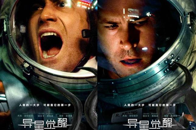 《异星觉醒》曝再造空间站特辑 打造太空灾难科幻