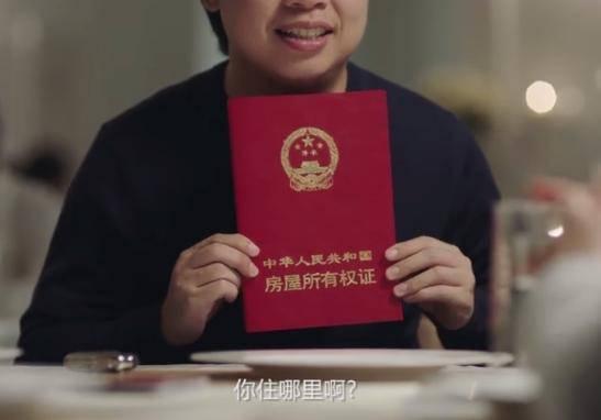 趣闻丨马云客串神广告被怼 腾讯独吞环球唱片版权