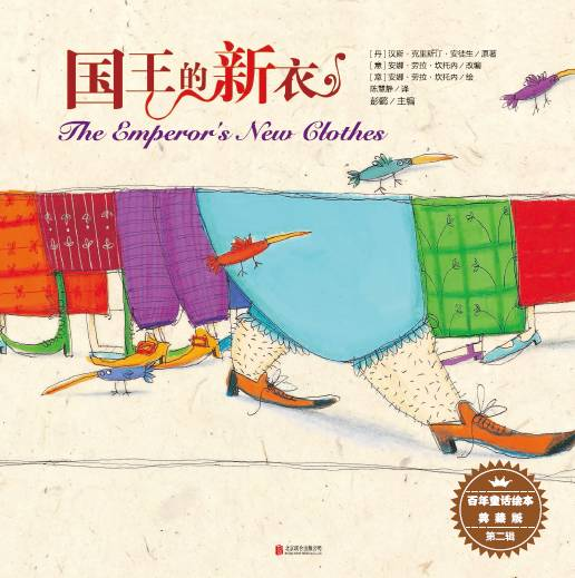 哈利 波特 插画师领衔绘制最全百年童话绘本,上千张手绘插图美翻了,送给2 6岁孩子的儿童节礼物