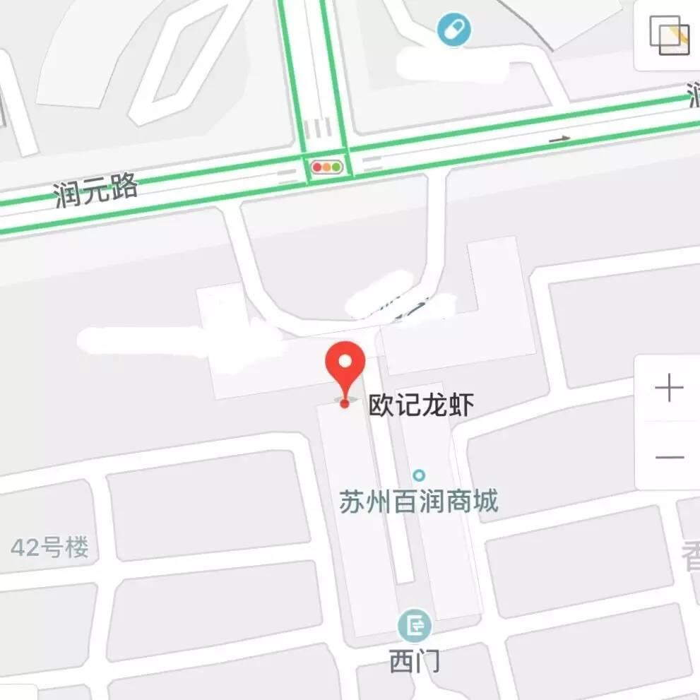 盱眙倪氏龙虾logo