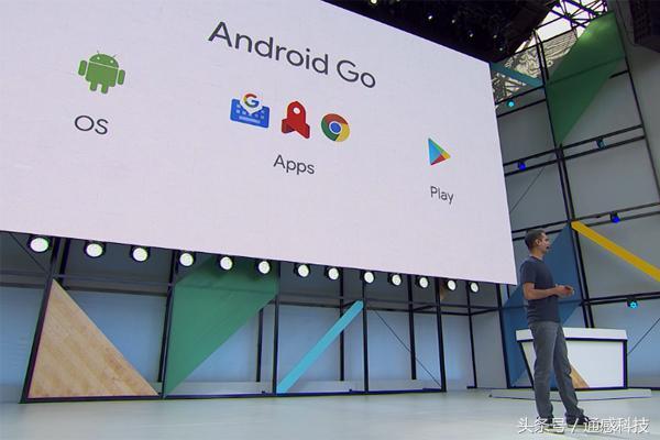 谷歌发布Android Go轻量级系统,512M内存也可流畅