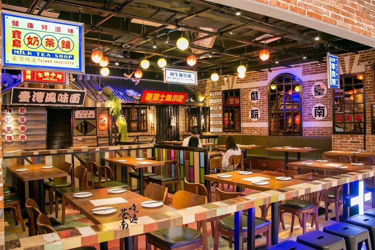 这是家充满台味的美食铺,店内装修模拟了台湾夜市街景,看起来非常热闹图片