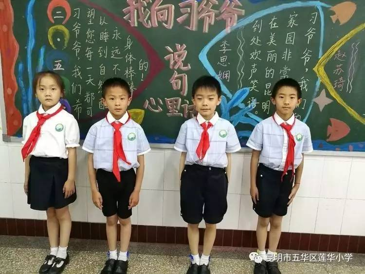 """【缤纷活动】""""我的中国梦——向国旗敬礼""""系列活动:向"""
