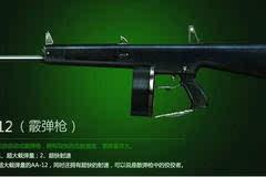 威力太强了!被联合国禁止使用惨无人道的八种武器