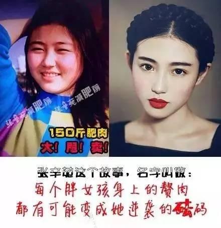 茶张辛苑物业投诉电话图片