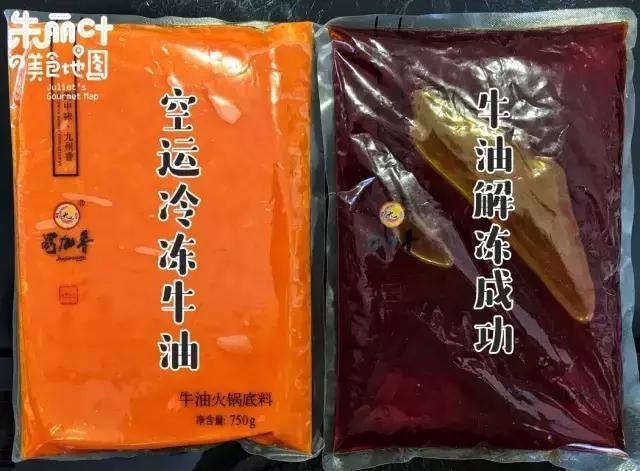 地图      成都的蜀九香凭啥能做中国十大品牌火锅?图片