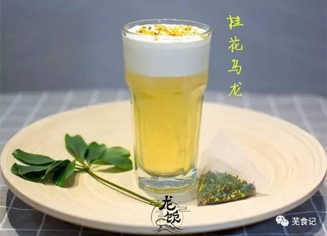 萧山戴村三清茶进入全面采摘期 价格略涨每斤700元