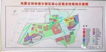 5月16日,内蒙古和林格尔新区总体规划阶段性成果专家研讨会在呼和浩特