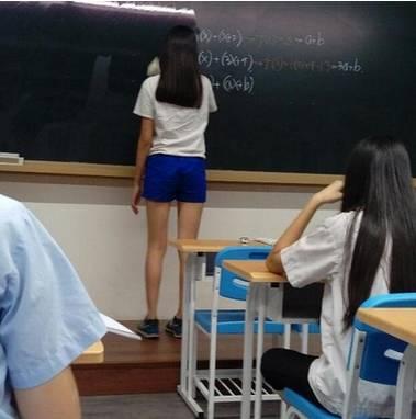 自从老师穿了短裙上课之后图片