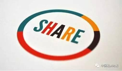 解读丨分享经济最有效监管:尝试政府和平台相互合作模式