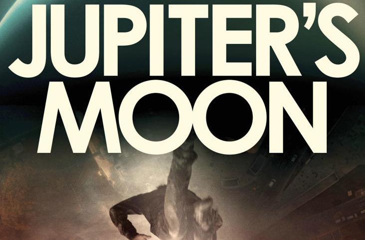 外媒评《木星之月》:科幻梗也未让影片飞起