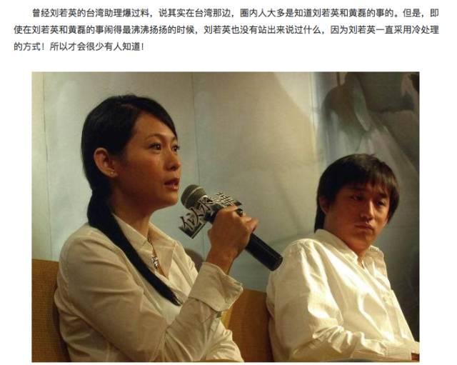 """黄磊最近""""麻烦""""不断,人生赢家是否就此走下神坛?"""
