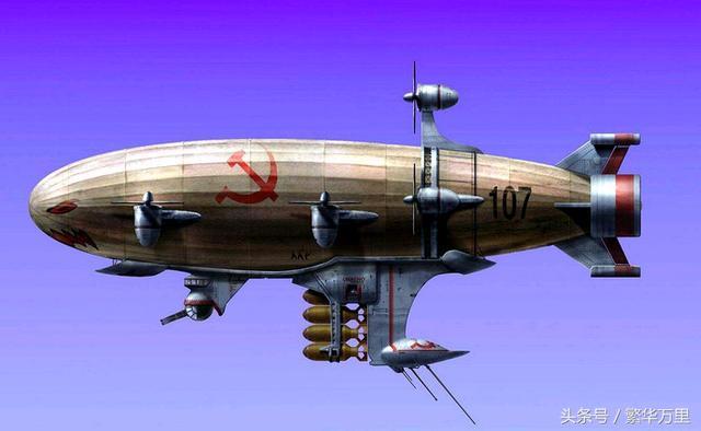 苏联的基洛夫飞艇,是否真的存在,这与德国有