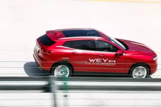 优点+槽点,来看看全新的长城WEY品牌VV7吧_光电产品