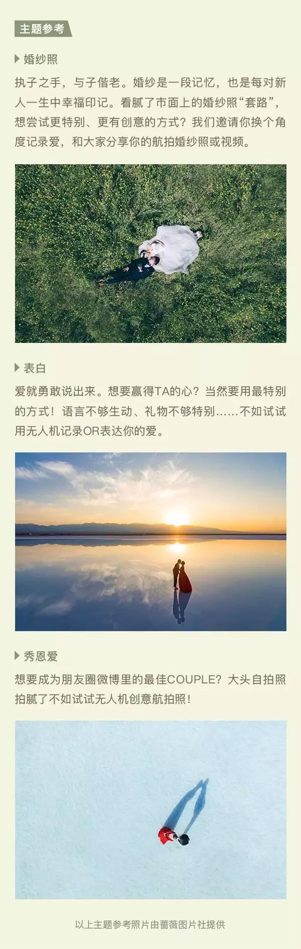 五月天 网站 亚洲