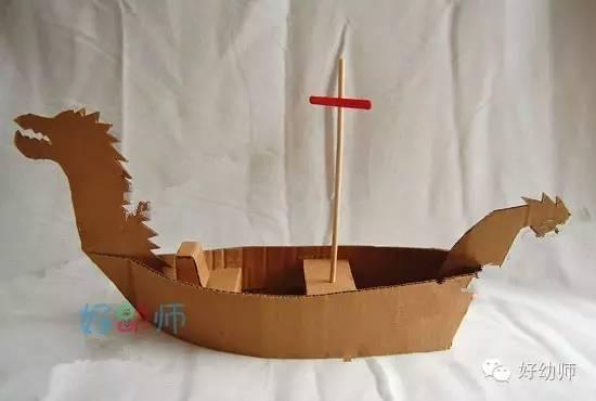 端午节手工——龙舟制作图解