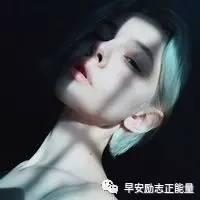 【励志经典一句话】之170519