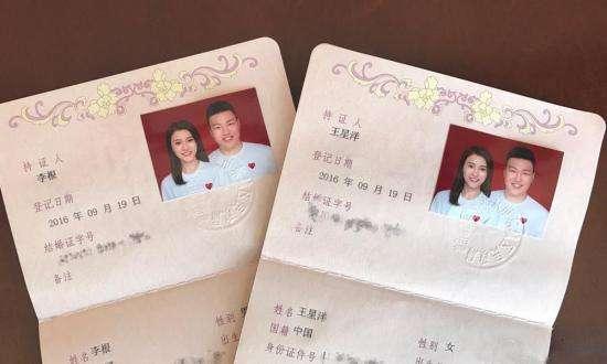 李根大婚请柬曝光!6月17日北京迎娶豪门女