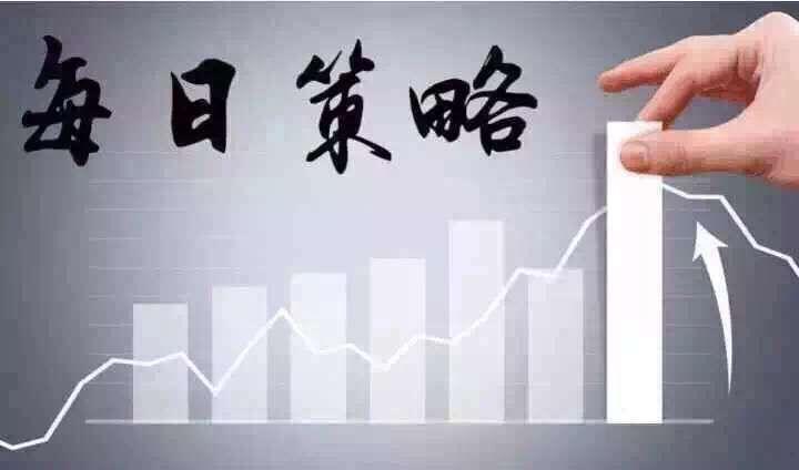 股市直播:5.19股市早盘分析 今日股市操作策略