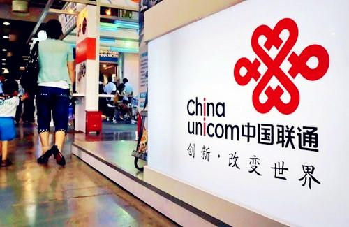 中国联通发布三大手机视频业务