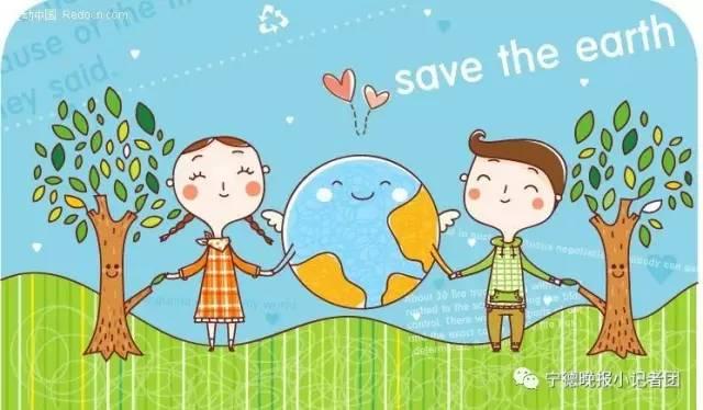 地球是我家 环保手抄报活动