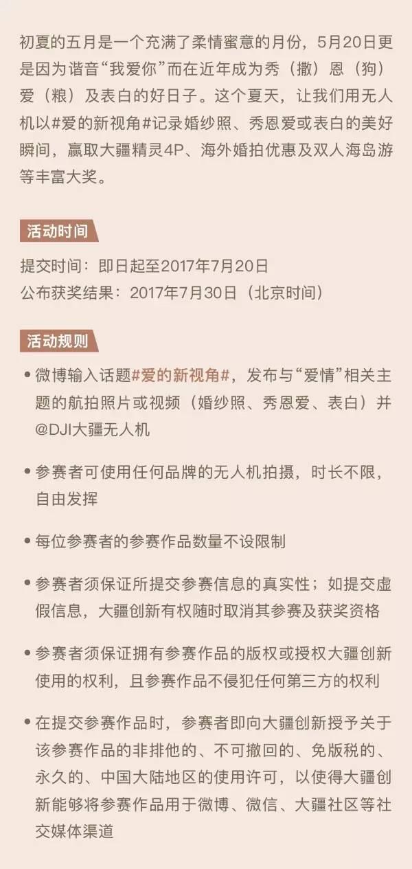 传巴克莱研究与渣打合并 渣打在香港大涨逾5%