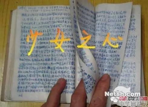 少女之心原文_人教版八年级下册语文书的文言文原文及译文