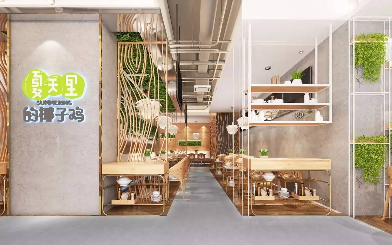 苏州万达飞来了a椰子的海南椰子鸡!夏天里的酸菜鱼餐馆装修设计图片