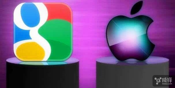 苹果与谷歌不同的方式 你更愿意信任谁?