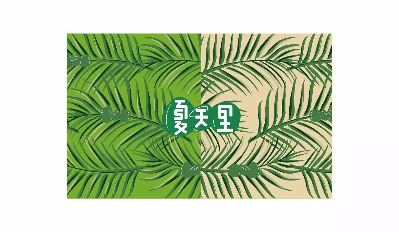海南万达飞来了火爆的苏州椰子鸡!夏天里的matlab绘制z变换图片