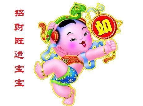 """十二生肖生个什么属相的宝宝,旺财旺运呢?"""""""