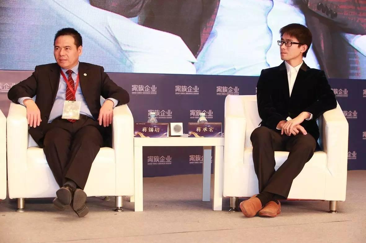 远东集团蒋锡培与儿子蒋承宏,蒋锡培先生的儿子蒋承宏则选择了自主