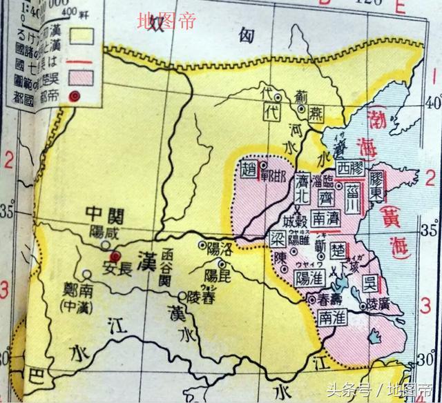 日本人画的中国历史地图
