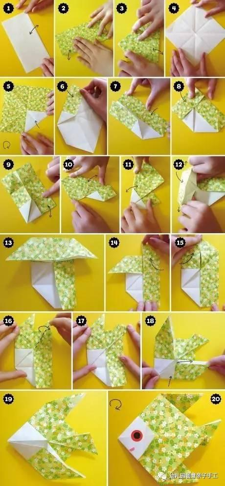 折纸——小鸭子