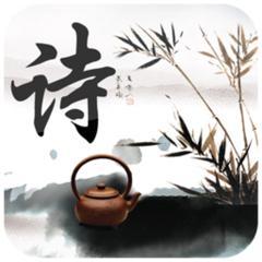 """经典!精选100句必考古诗词,中学生考试必备!"""""""