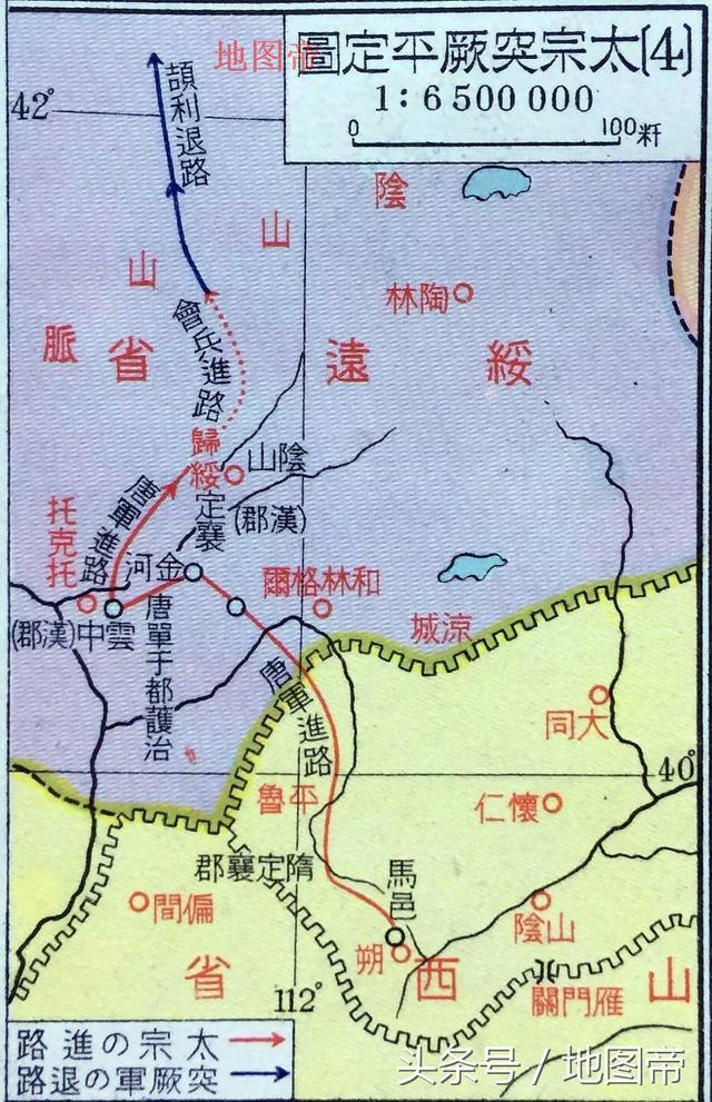 日本人画的中国历史地图,看看水平如何?