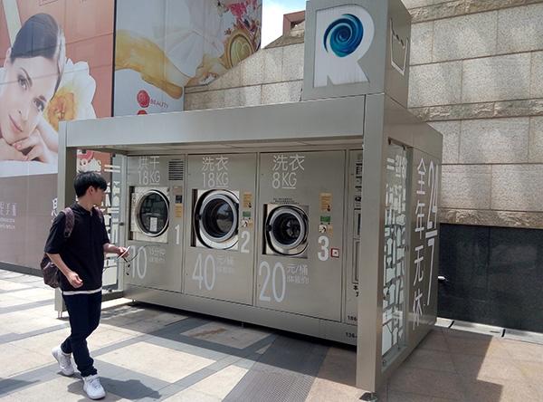 """广场舞大妈爱用共享洗衣机,企业运营成本较大谨慎拓"""""""