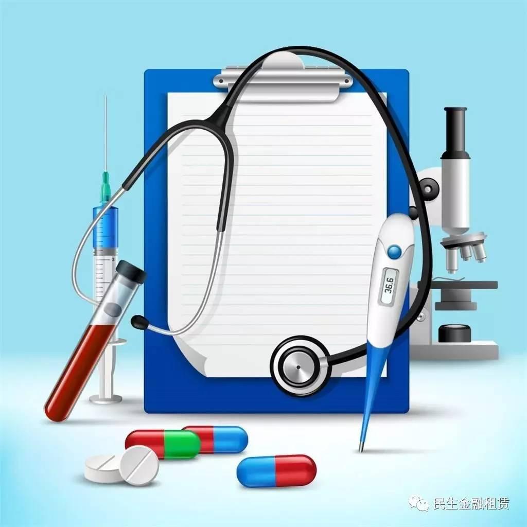 政策|CFDA彻底取消临床试验机构的资格认定