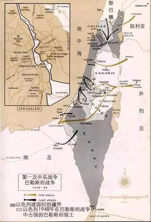以色列人口数量_以色列国庆日一起看看犹太人的这个国家是怎么炼成的 地球知