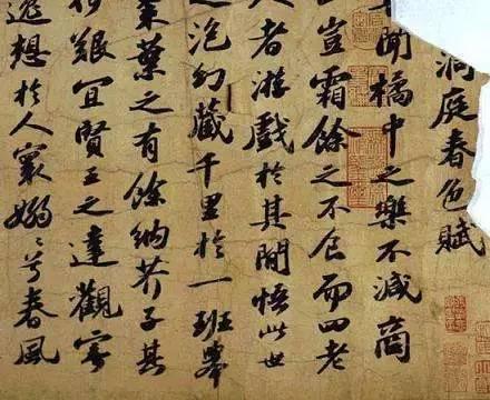苏东坡书法为什么是宋朝第一