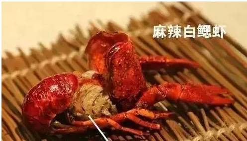 小龙虾放进清洗机吓傻众人 真相在此 扩散 教你正确吃虾