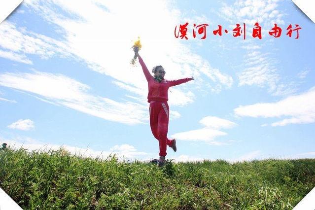 """哈尔滨到漠河交通火车飞机三日游"""""""