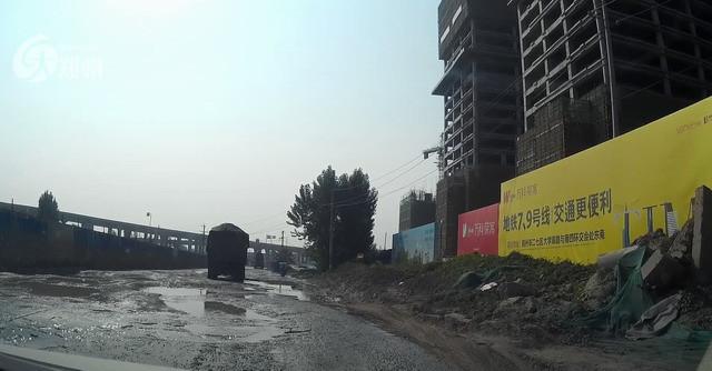 """郑州现最不""""保通""""之路坑连坑沟连沟"""